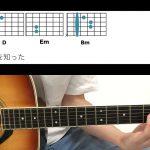 ●コード譜●紅蓮華/LiSA ギターコード TVアニメ「鬼滅の刃」オープニングテーマ