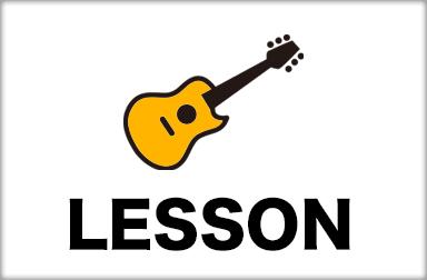 【東京校のレッスンはこち】オトライフミュージックでは、作曲家事務所ならではのレッスンやイベントをレッスン生に提供をしていきたいと思っています。