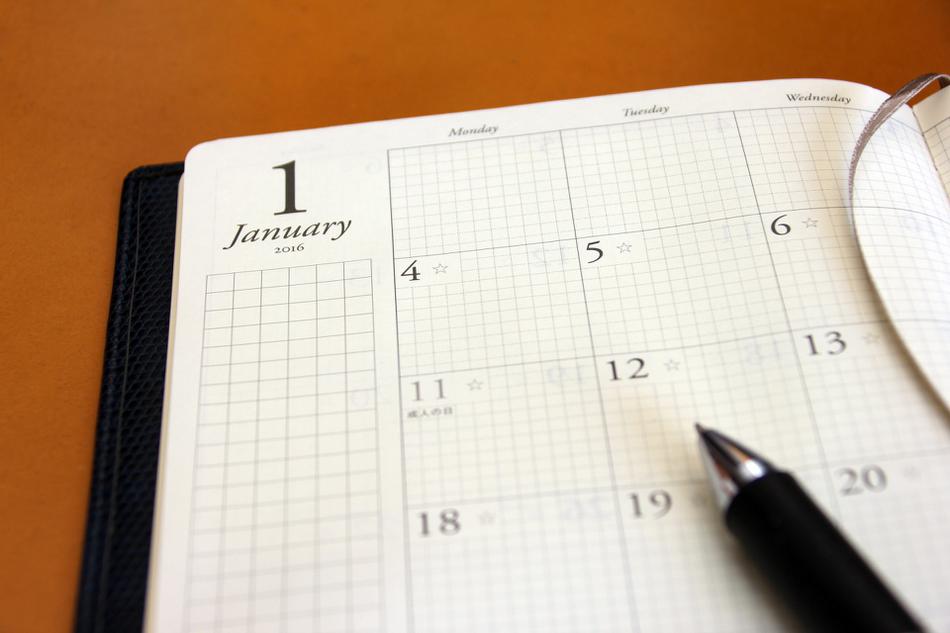 予定のコースのコマ数を翌月に繰り越しできる!
